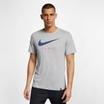 Paris Saint-Germain Training Ground T-Shirt - Dk Grey